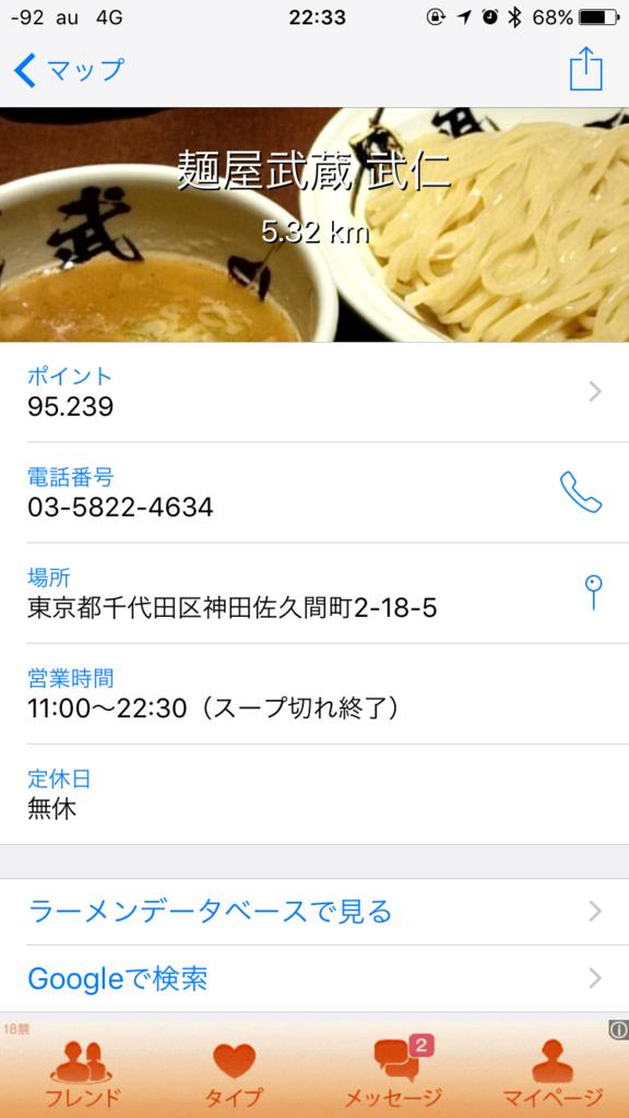 f:id:app-value:20170901225004p:plain