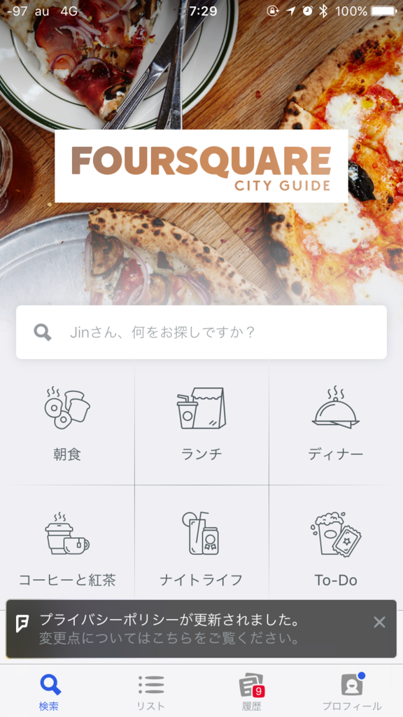 f:id:app-value:20170905074922p:plain