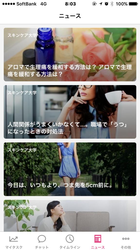f:id:app-value:20170905195003p:plain