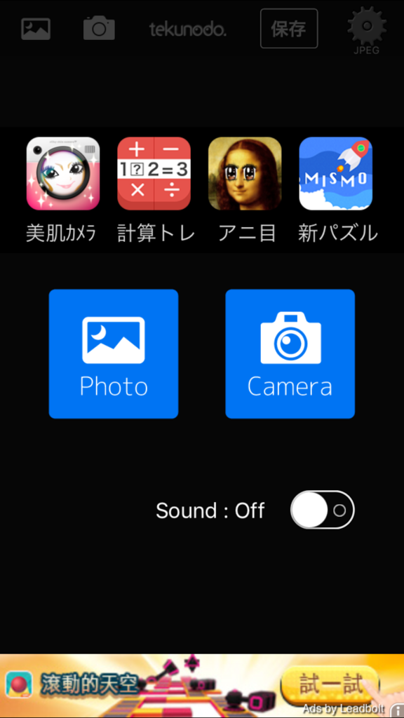 f:id:app-value:20170908080500p:plain