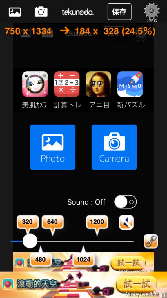 f:id:app-value:20170908080540p:plain