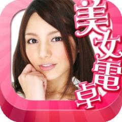 f:id:app-value:20170908171239j:plain
