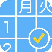f:id:app-value:20170925185459j:plain