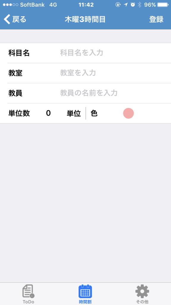 f:id:app-value:20170925185602p:plain