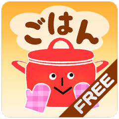 f:id:app-value:20171109234420p:plain