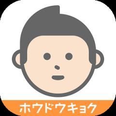f:id:app-value:20171127150947p:plain