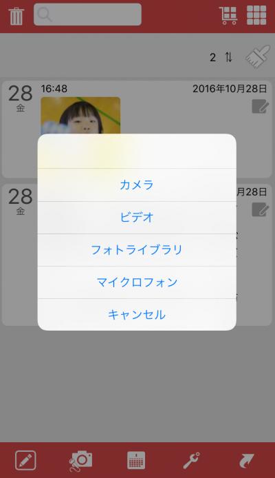 f:id:app-value:20171128110123p:plain