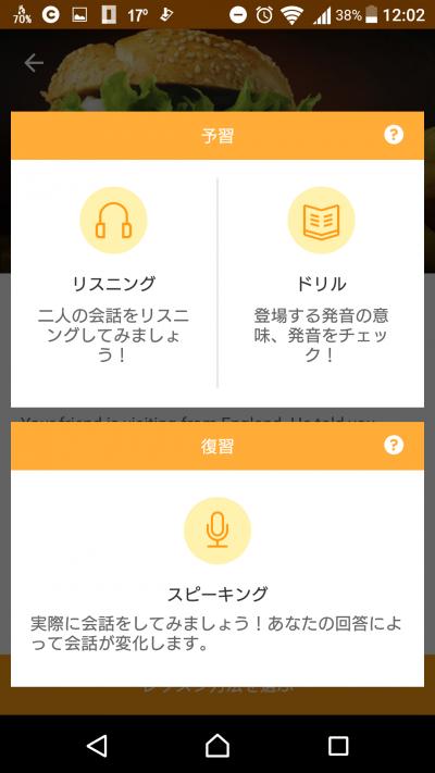 f:id:app-value:20171128165558p:plain