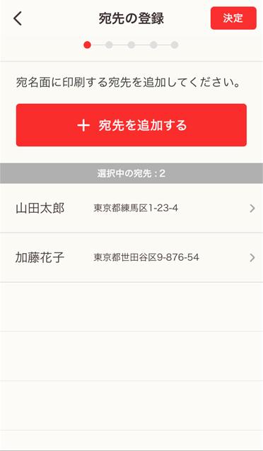 f:id:app-value:20171129104456p:plain