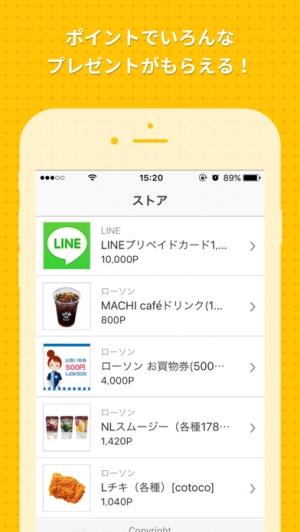 f:id:app-value:20171130133324p:plain