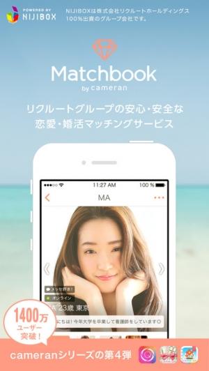 f:id:app-value:20171218132631j:plain