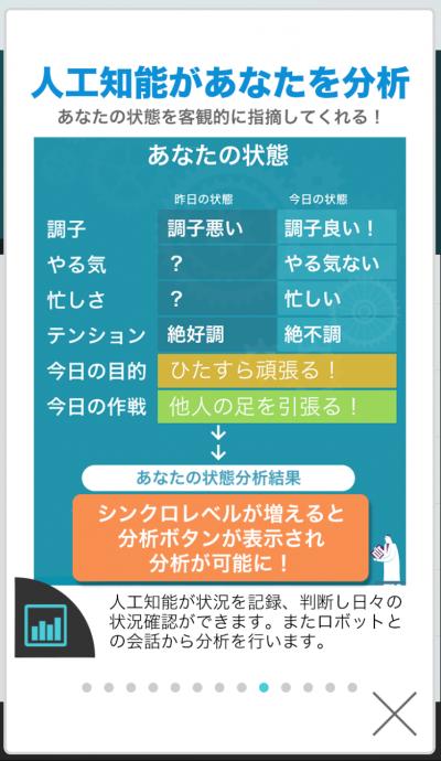 f:id:app-value:20171226094149p:plain