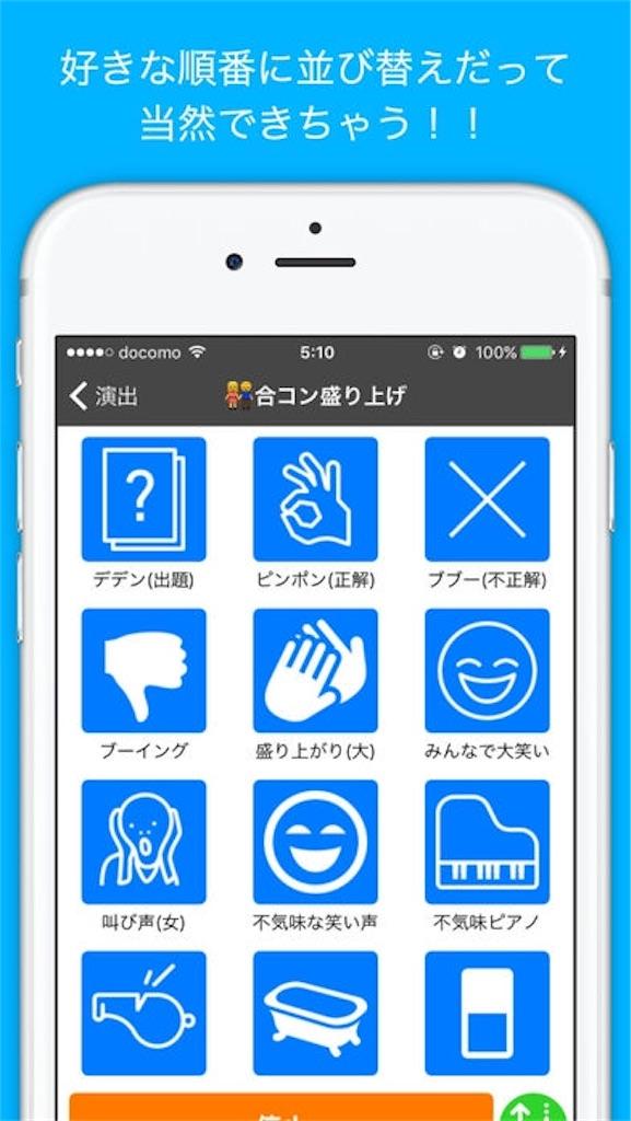 f:id:app-value:20180112025054j:image