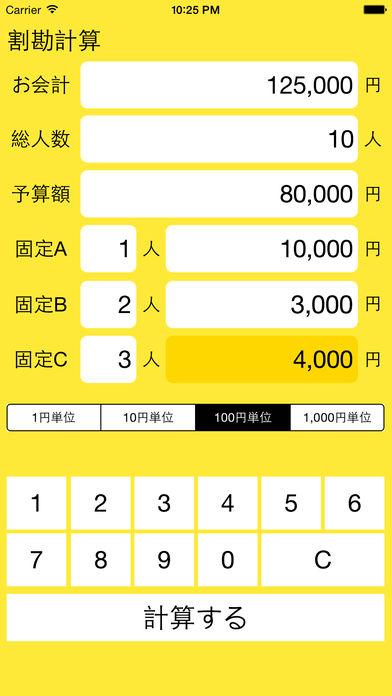 f:id:app-value:20180113200335j:plain
