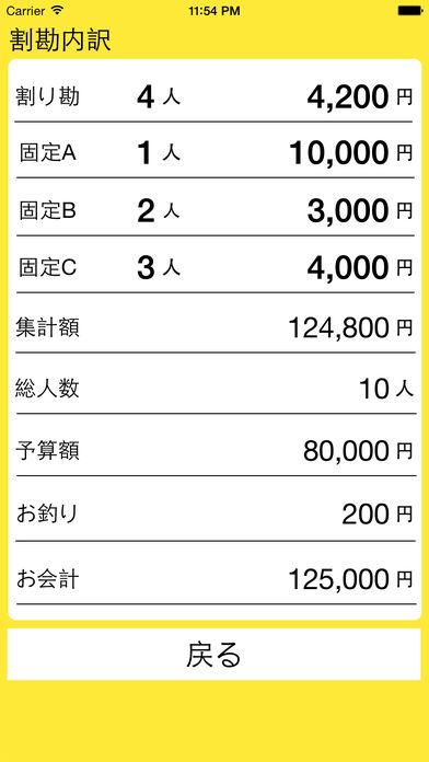 f:id:app-value:20180113200339j:plain