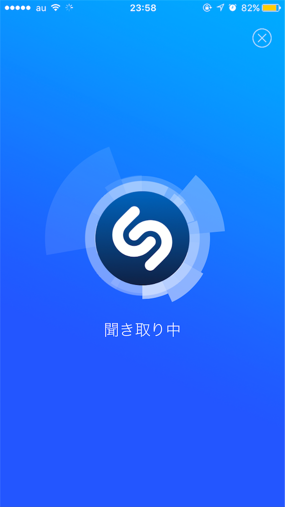 f:id:app-value:20180115235854p:image