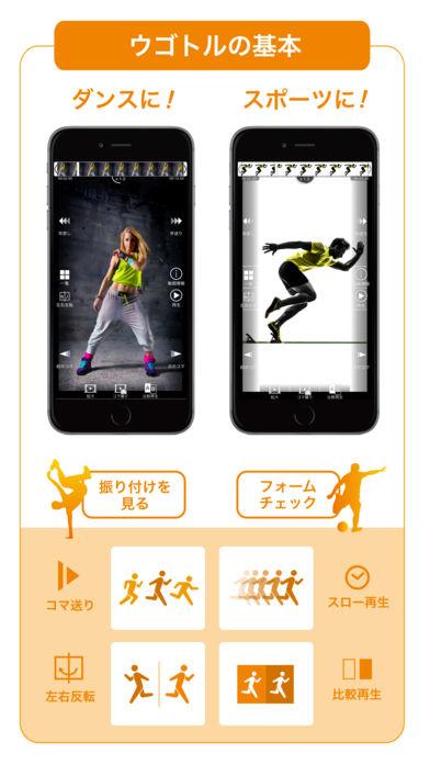 f:id:app-value:20180116021339j:plain