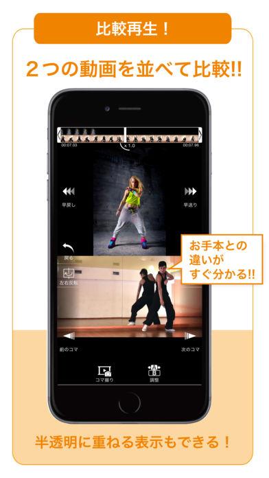 f:id:app-value:20180116021343j:plain