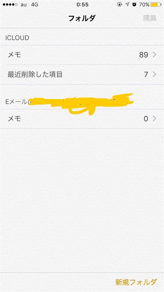 f:id:app-value:20180117005828j:image