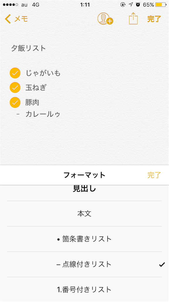 f:id:app-value:20180117011236p:image