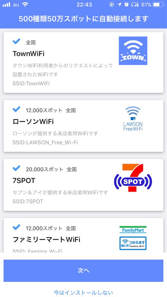 f:id:app-value:20180117224357p:image