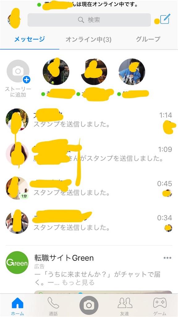 f:id:app-value:20180119201130j:image