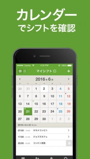 f:id:app-value:20180124022026j:plain