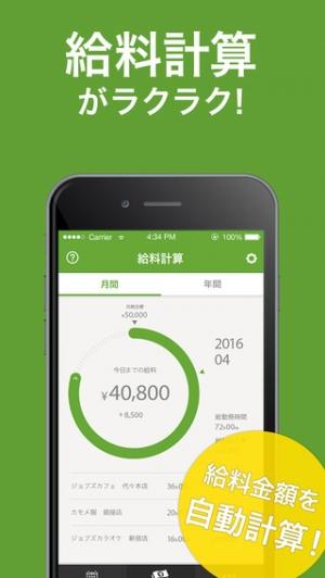 f:id:app-value:20180124022030j:plain