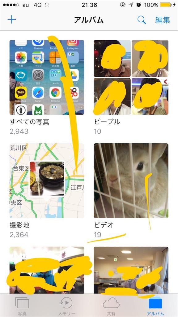 f:id:app-value:20180125214000j:image