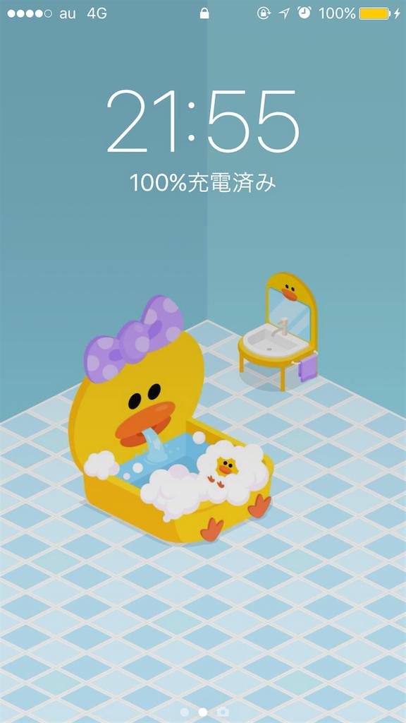 f:id:app-value:20180125215520p:image