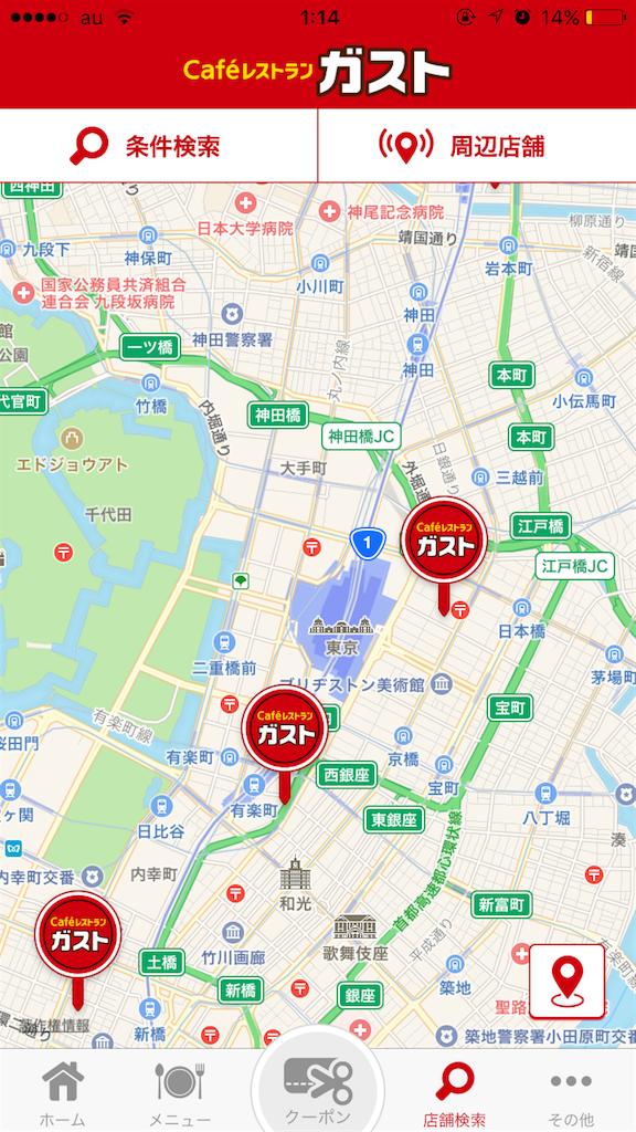 f:id:app-value:20180128011512p:image
