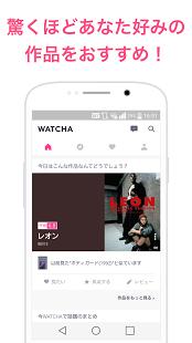 f:id:app-value:20180128233207p:plain