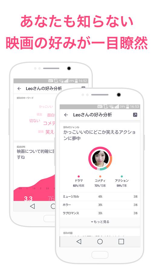 f:id:app-value:20180128233213p:plain