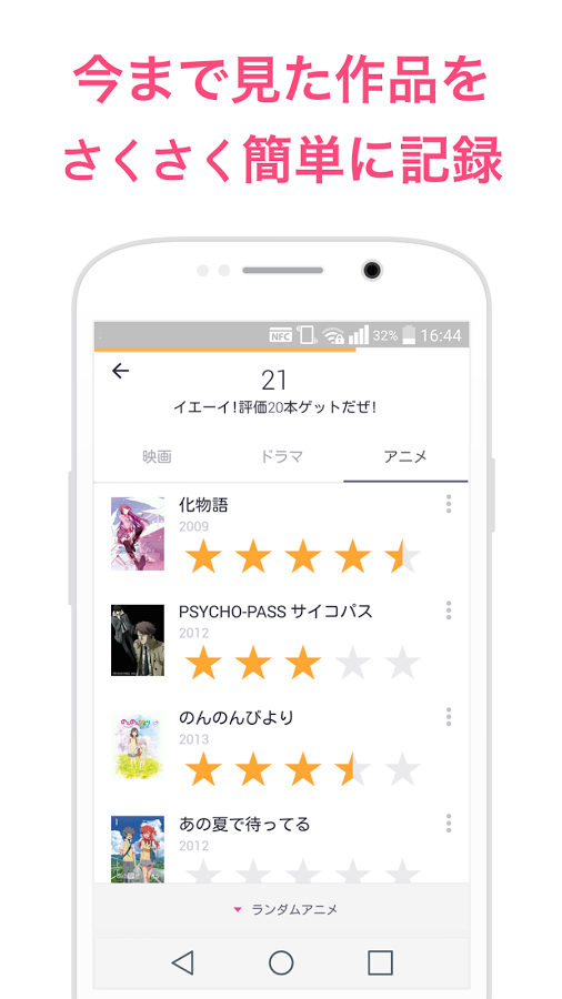 f:id:app-value:20180128233217p:plain