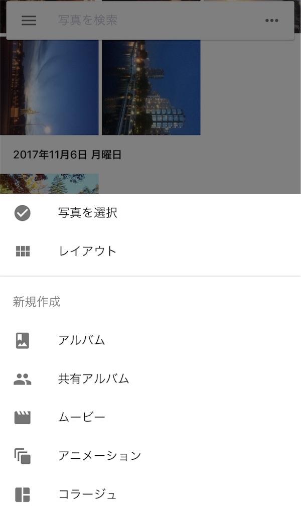 f:id:app-value:20180129201153j:image