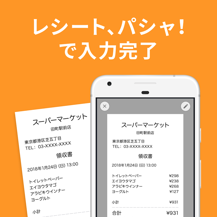 f:id:app-value:20180131023620p:plain
