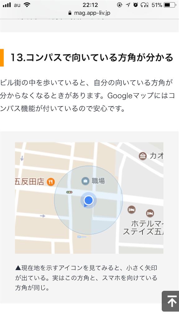 f:id:app-value:20180131224624p:image