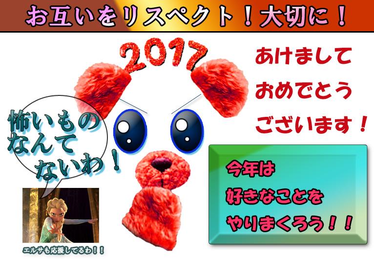 20170101200239