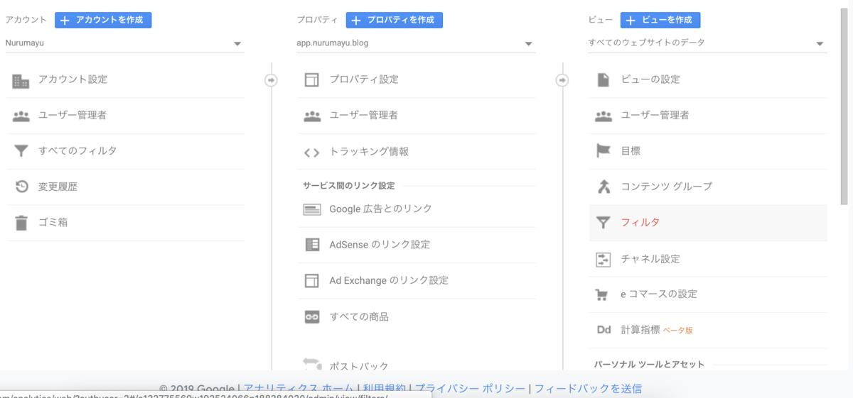f:id:app_2:20190613003105p:plain