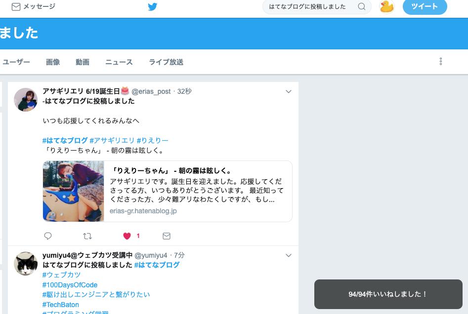 f:id:app_2:20190619014000p:plain