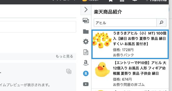 f:id:app_2:20190702065612p:plain