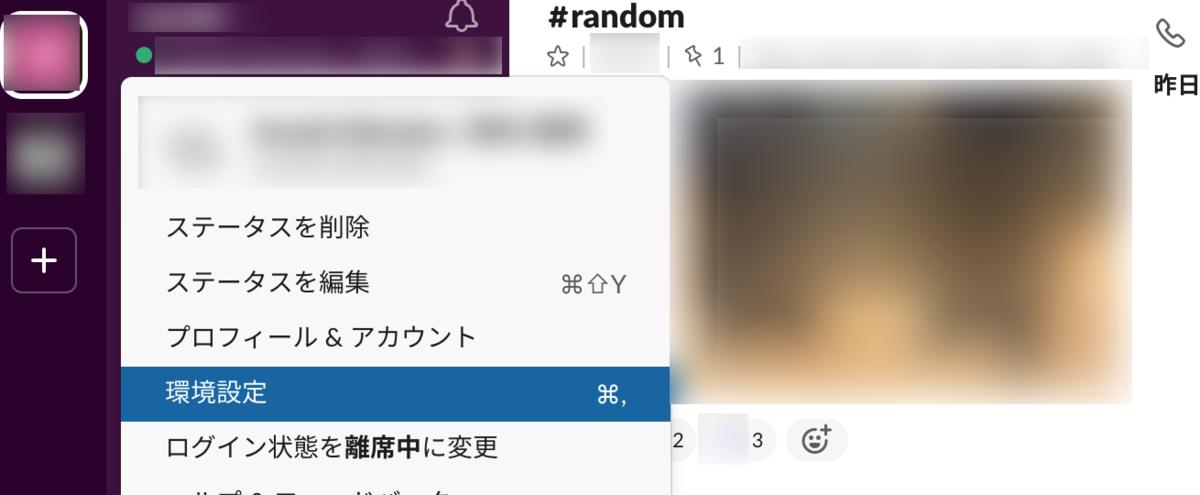 f:id:app_2:20191024104804p:plain