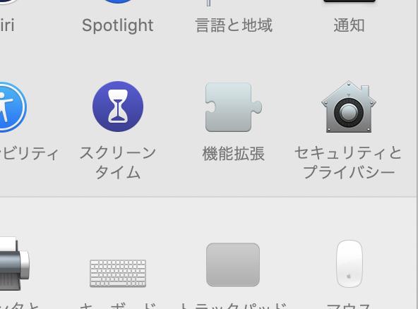 f:id:app_2:20200211091946p:plain