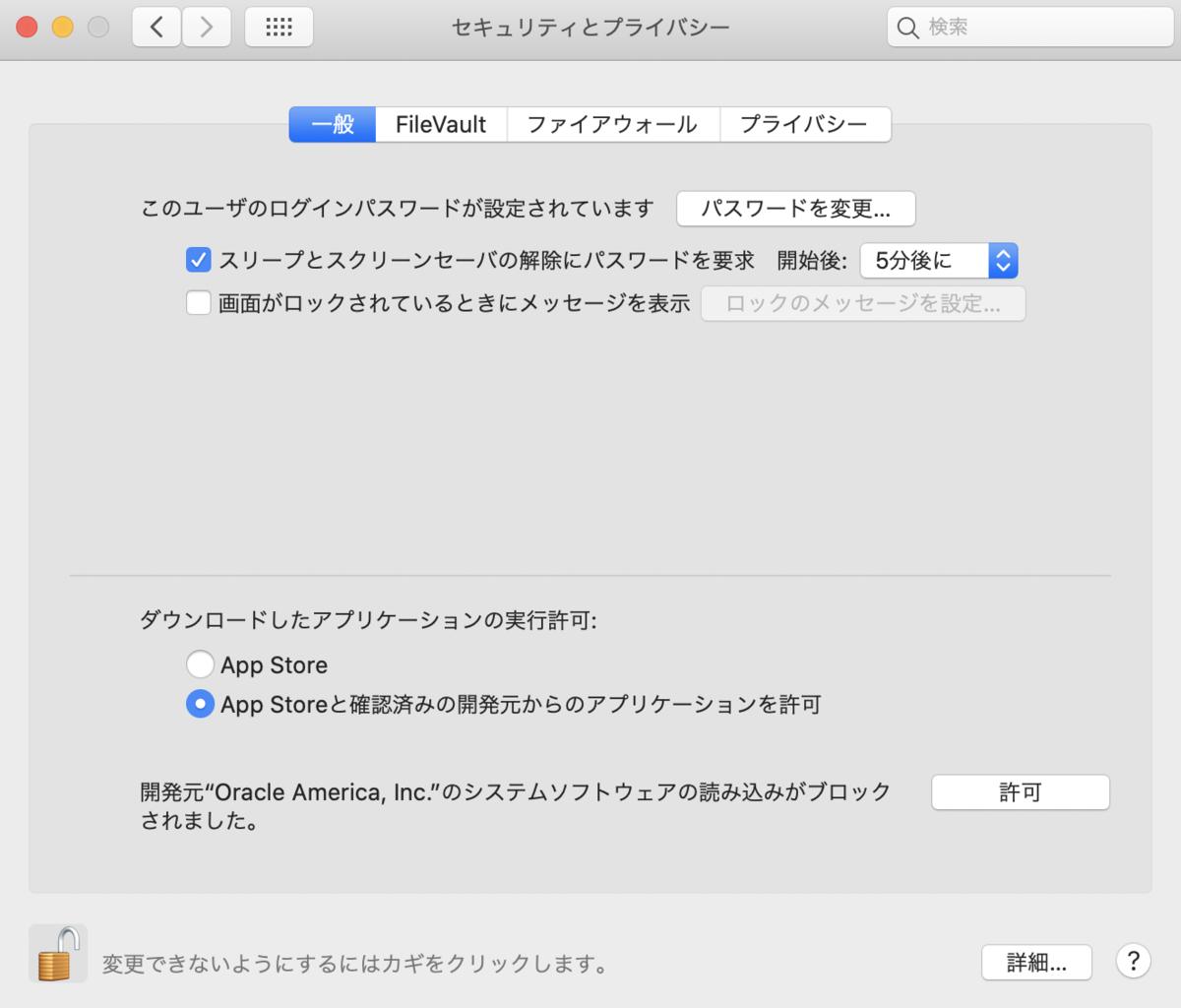 f:id:app_2:20200211092159p:plain