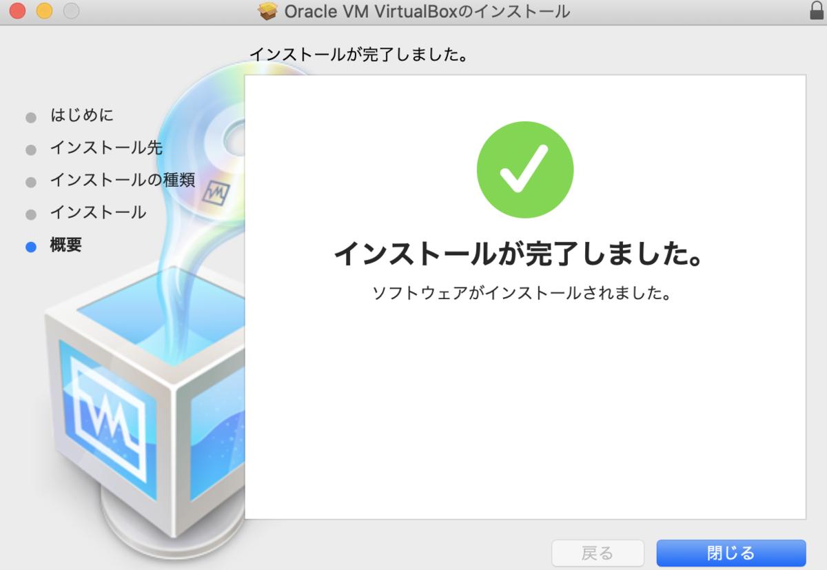 f:id:app_2:20200211092345p:plain