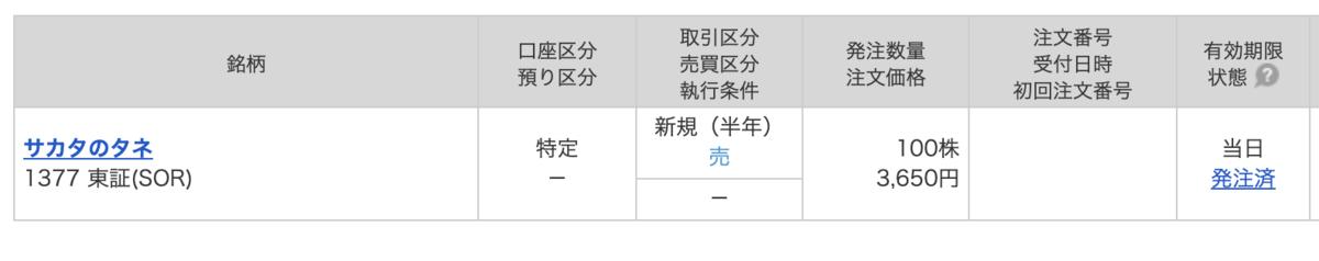 f:id:app_2:20210901084451p:plain
