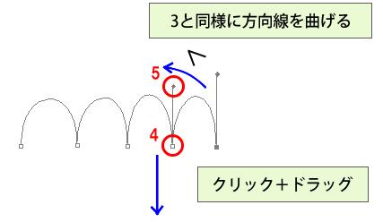 20110730110800