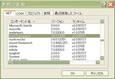 20120917132743