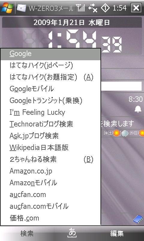 20090121015547