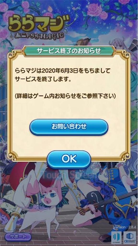 f:id:appan:20200910145246j:plain